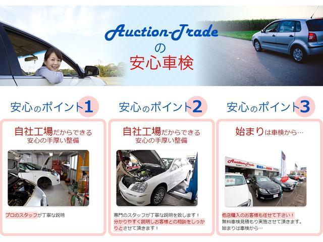 TSIハイライン 革シート パワーシート シートヒーター(3枚目)