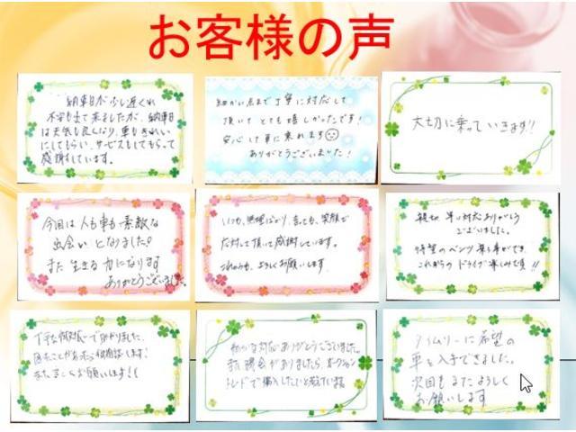 TSIハイライン 革シート パワーシート シートヒーター(31枚目)