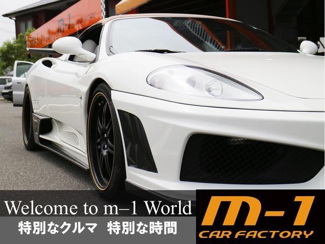 S E-ハイブリッド TipS4WD D車本革SSRナビTV(24枚目)