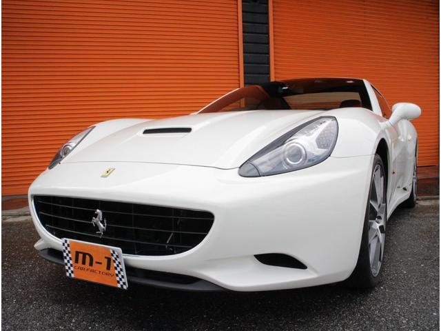 「フェラーリ」「フェラーリ カリフォルニア」「オープンカー」「福岡県」の中古車23