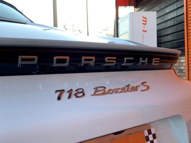 718ボクスターS PDK スポーツクロノPKG・正規ディーラー車・ポルシェエントリー&ドライブ・カレラ20インチAW・電動OP・純正ナビTV・Bカメラ・シートヒーター・カラークレストセンターキャップ・レッドキャリパー(16枚目)