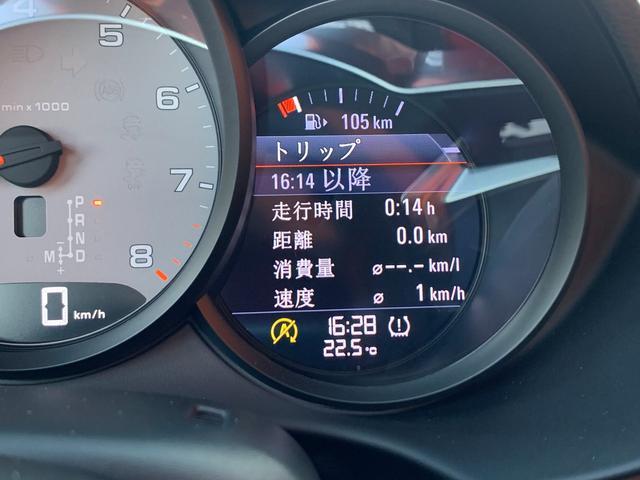 718ボクスターS PDK スポーツクロノPKG・正規ディーラー車・ポルシェエントリー&ドライブ・カレラ20インチAW・電動OP・純正ナビTV・Bカメラ・シートヒーター・カラークレストセンターキャップ・レッドキャリパー(34枚目)