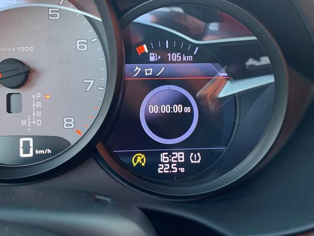 718ボクスターS PDK スポーツクロノPKG・正規ディーラー車・ポルシェエントリー&ドライブ・カレラ20インチAW・電動OP・純正ナビTV・Bカメラ・シートヒーター・カラークレストセンターキャップ・レッドキャリパー(35枚目)