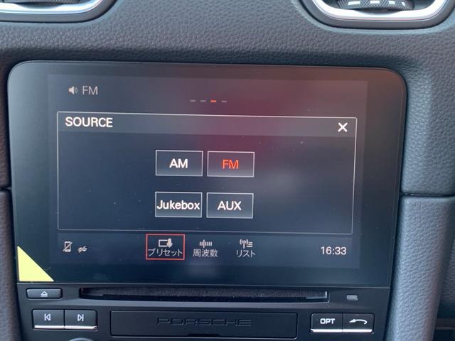 718ボクスターS PDK スポーツクロノPKG・正規ディーラー車・ポルシェエントリー&ドライブ・カレラ20インチAW・電動OP・純正ナビTV・Bカメラ・シートヒーター・カラークレストセンターキャップ・レッドキャリパー(38枚目)
