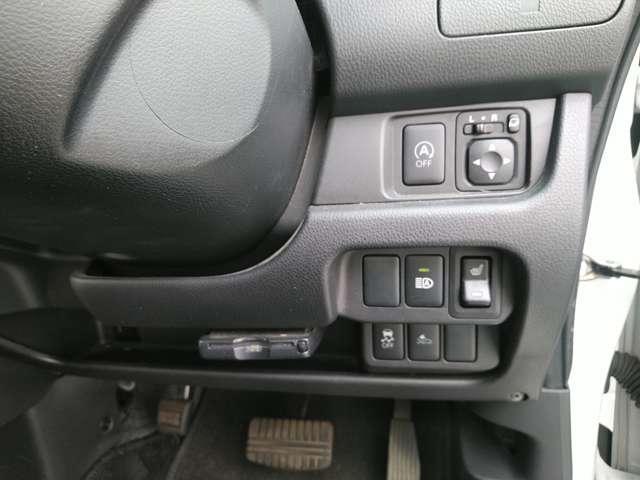 Gセーフティパッケージ バックカメラ アルミホイール アイドリングストップ スマートキー シートヒーター ワンオーナー メモリーナビ ABS 前後誤発進抑制機能(17枚目)