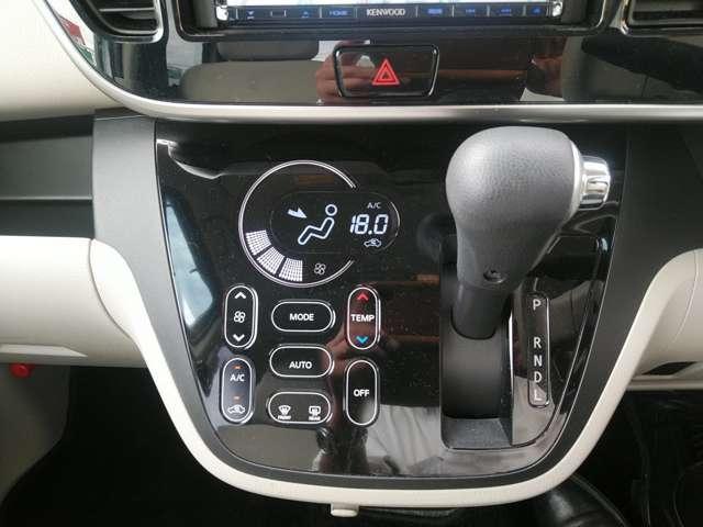 G e-アシスト 認定保証 メモリーナビ バックカメラ バックモニター ブレーキサポート メモリーナビ スマートキー ナビTV ワンセグ アイドルストップ キーレス ベンチシート 横滑り防止装置 盗難防止装置 ABS(14枚目)
