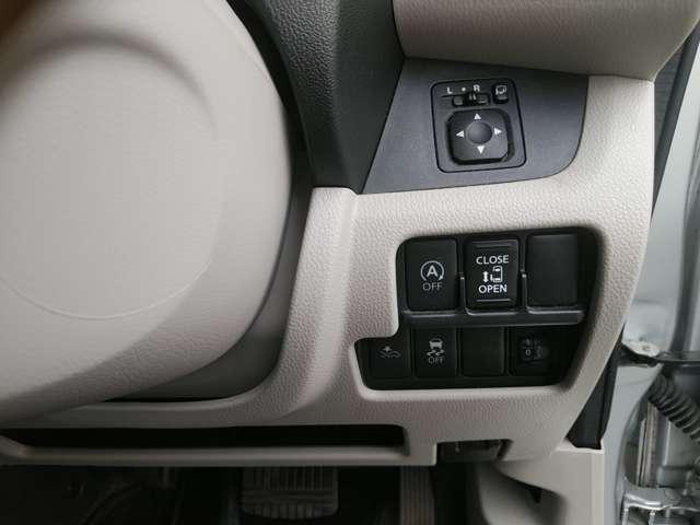 G e-アシスト 認定保証 メモリーナビ バックカメラ バックモニター ブレーキサポート メモリーナビ スマートキー ナビTV ワンセグ アイドルストップ キーレス ベンチシート 横滑り防止装置 盗難防止装置 ABS(16枚目)