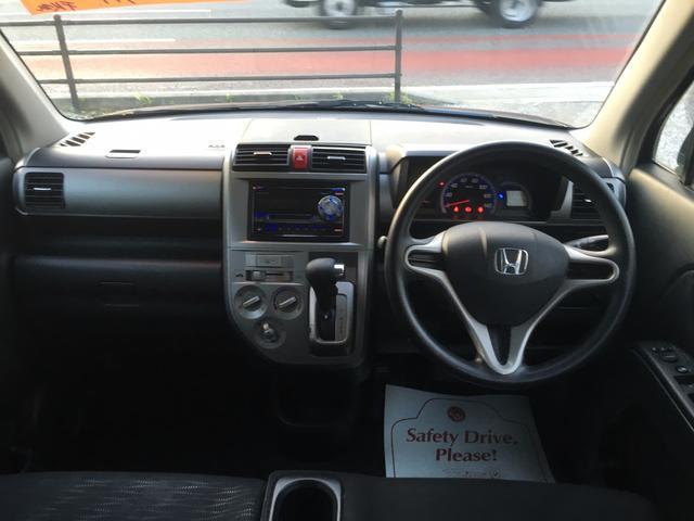 ホンダ ゼストスパーク G オートマ CD スマートキー