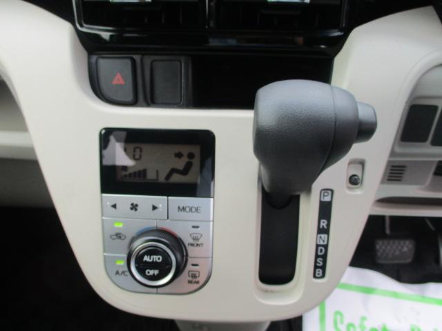 XリミテッドII SAIII バックカメラ シートヒーター(18枚目)