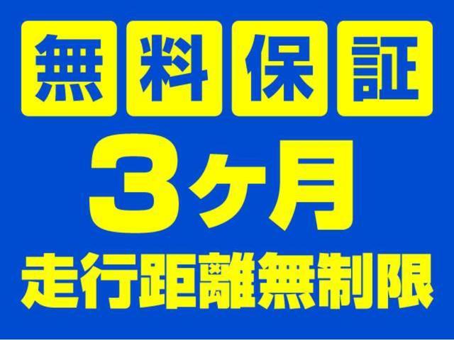 2T 3段クレーン ロング Dターボ(2枚目)
