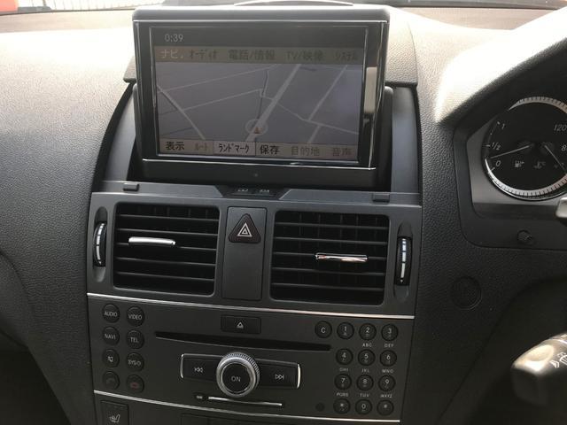 C200AVワゴン AMGスポーツパッケージ(6枚目)
