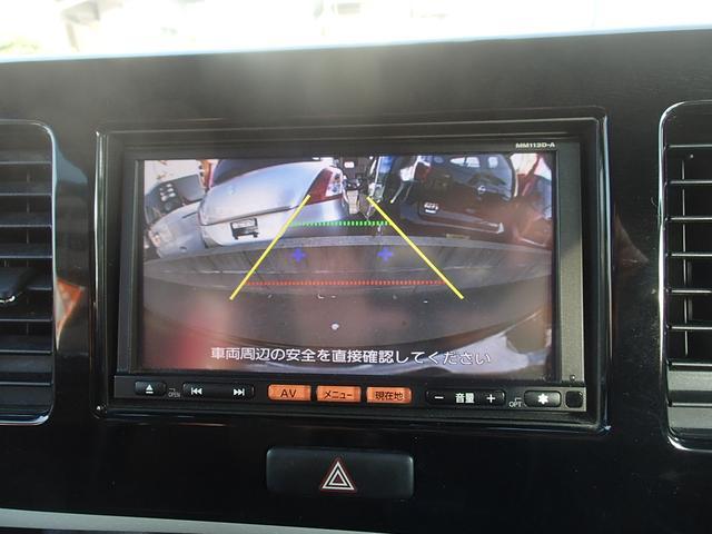 X アイドリングストップ ナビ TV バックカメラ(20枚目)