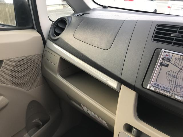「ダイハツ」「ムーヴ」「コンパクトカー」「福岡県」の中古車14