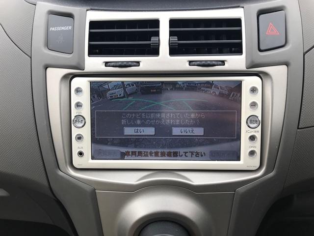 「トヨタ」「ヴィッツ」「コンパクトカー」「福岡県」の中古車13