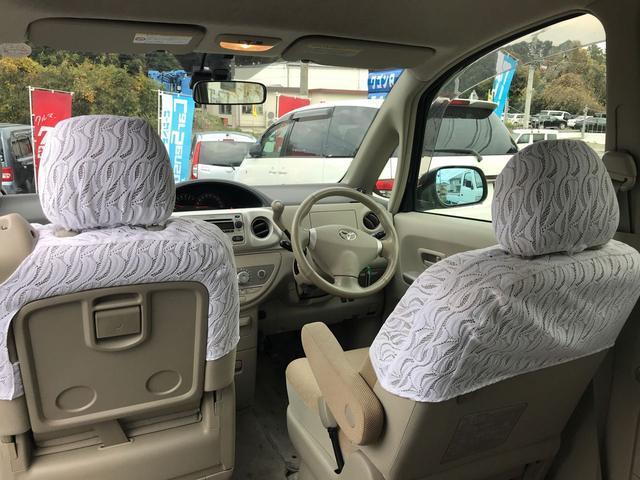 「トヨタ」「ポルテ」「ミニバン・ワンボックス」「福岡県」の中古車11