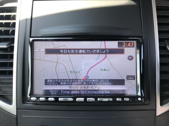 「日産」「ウイングロード」「ステーションワゴン」「福岡県」の中古車13