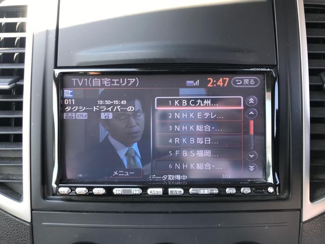 「日産」「ウイングロード」「ステーションワゴン」「福岡県」の中古車14