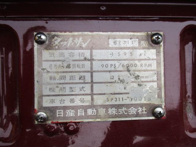 日産 日産 フェアレディSP311