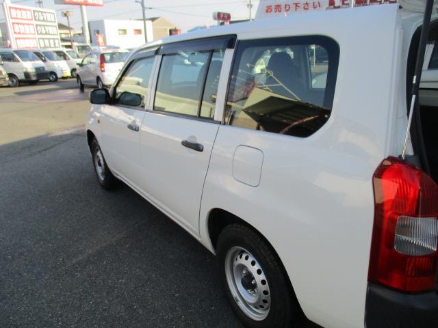 「トヨタ」「プロボックスバン」「ステーションワゴン」「福岡県」の中古車11