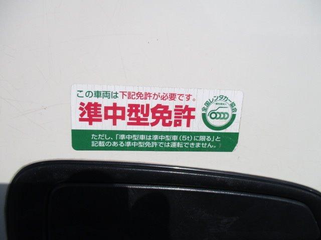 「トヨタ」「トヨエース」「トラック」「福岡県」の中古車20
