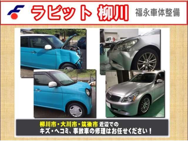 「ダイハツ」「ハイゼットカーゴ」「軽自動車」「福岡県」の中古車32