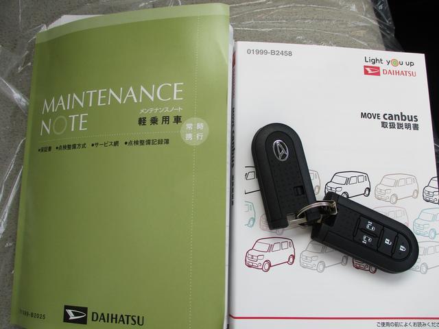 「ダイハツ」「ムーヴキャンバス」「コンパクトカー」「大分県」の中古車31