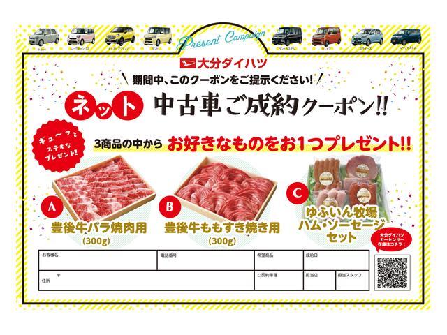 「ダイハツ」「ミラトコット」「軽自動車」「大分県」の中古車2