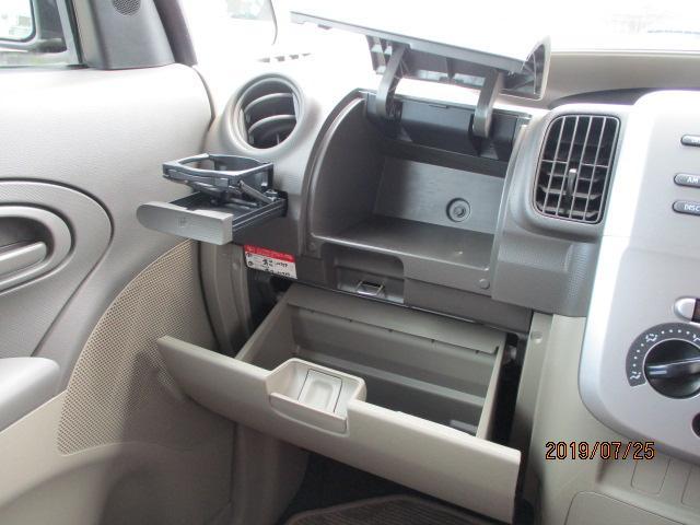 中古車の新しい買い方、残価型クレジットも取り扱っております。