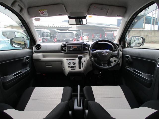 お客様のお住いと、ご希望のお車の在庫場所が離れている場合は、県内12店舗の中から、お近くのお店までお車を運ぶことも可能です。スタッフにお申し出下さい。