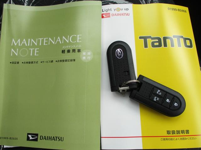 「ダイハツ」「タント」「コンパクトカー」「大分県」の中古車17