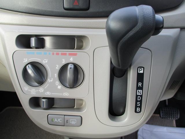 「ダイハツ」「ミライース」「軽自動車」「大分県」の中古車28
