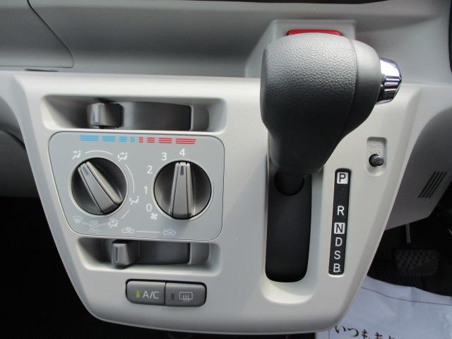 「ダイハツ」「ミライース」「軽自動車」「大分県」の中古車17