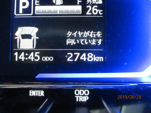 「ダイハツ」「ミライース」「軽自動車」「大分県」の中古車10