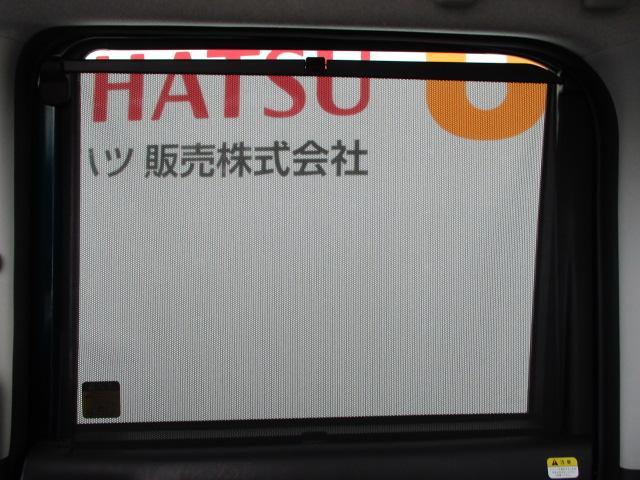 「ダイハツ」「タント」「コンパクトカー」「大分県」の中古車11