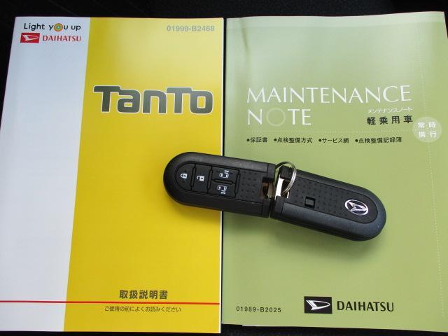 「ダイハツ」「タント」「コンパクトカー」「大分県」の中古車20