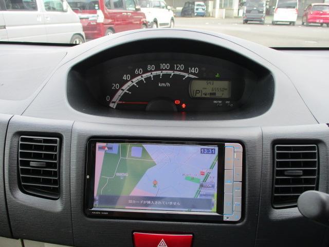 「ダイハツ」「ムーヴ」「コンパクトカー」「大分県」の中古車33