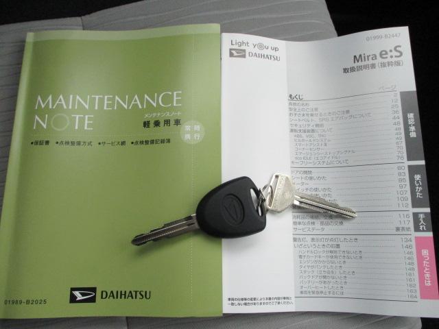 「ダイハツ」「ミライース」「軽自動車」「大分県」の中古車20