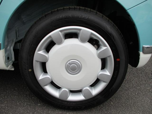 認定U-CARには、大変お買得なナビゲーションをおすすめ致します。