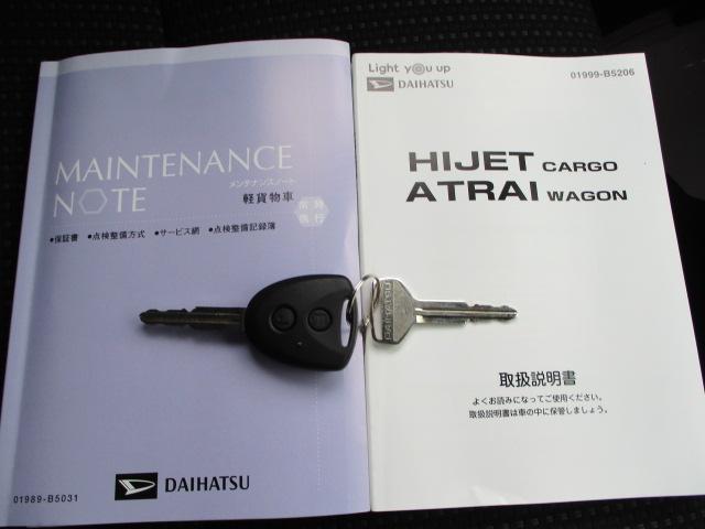 「ダイハツ」「ハイゼットカーゴ」「軽自動車」「大分県」の中古車20
