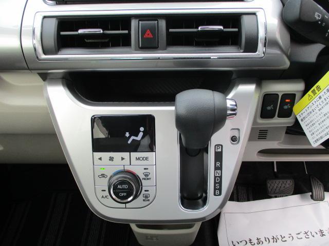 「ダイハツ」「キャスト」「コンパクトカー」「大分県」の中古車32