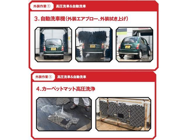 その後自動洗車機で外装を洗車し、カーペットマットも高圧洗浄します。