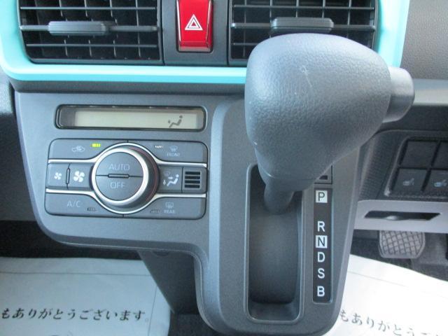 「ダイハツ」「タント」「コンパクトカー」「大分県」の中古車33