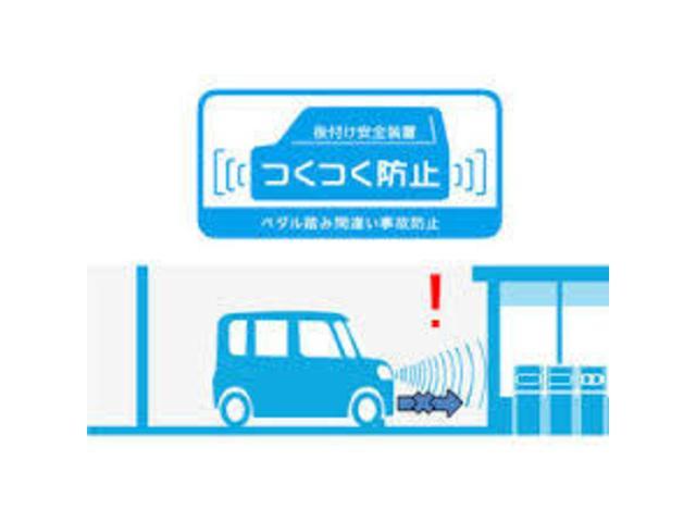 「ダイハツ」「タント」「コンパクトカー」「大分県」の中古車2
