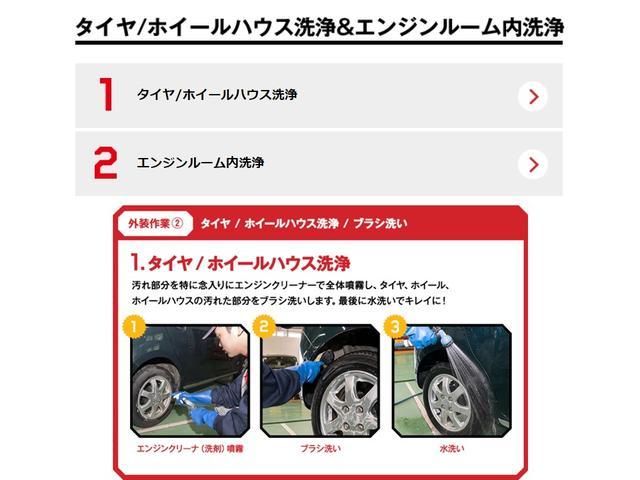 X サポカー シートヒーター付き 1オーナー 禁煙車 LED(42枚目)