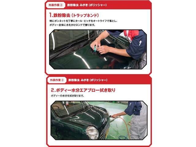 X サポカー シートヒーター付き 1オーナー 禁煙車 LED(44枚目)