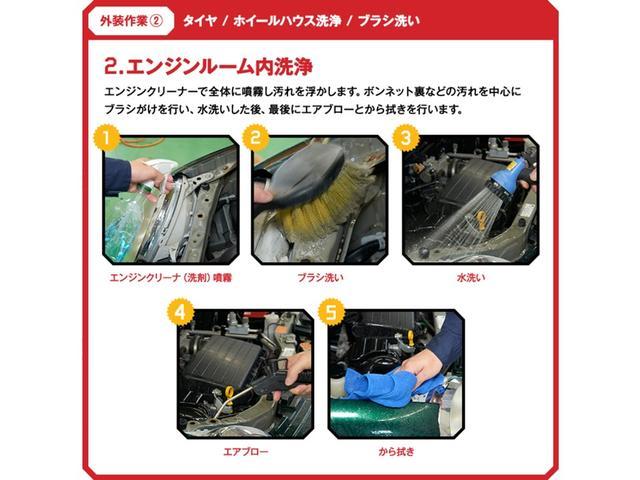 エンジンルーム内も全体的に洗浄します。