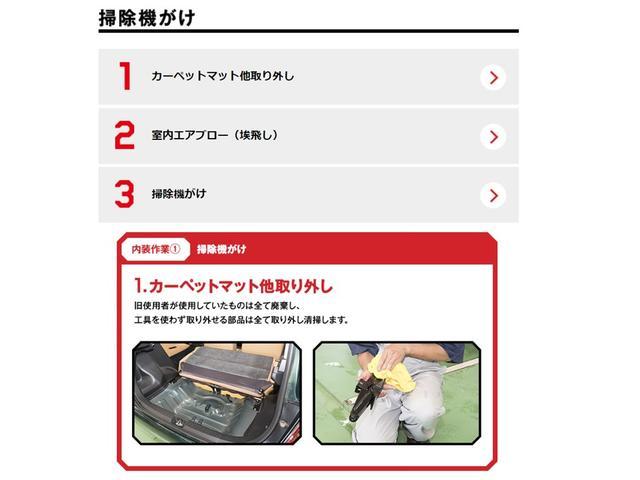 カーペットマットなども一旦取り外し、掃除機をかけていきます。