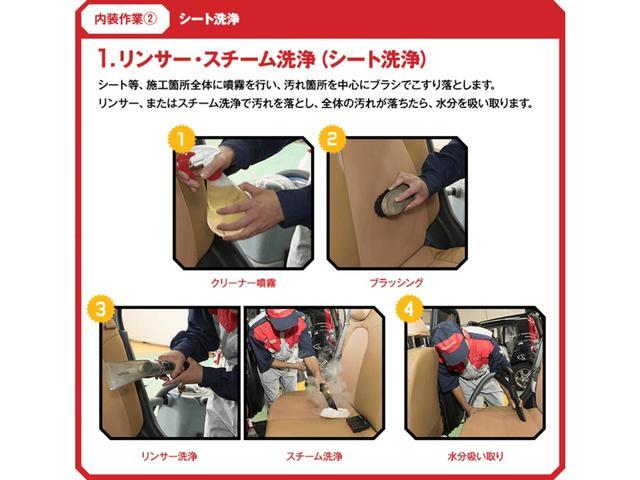 汚れがある部分を中心にリンサー、またはスチーム洗浄で汚れを落とし、水分を吸い取ります。