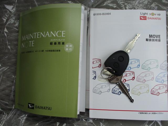 L SAIII サポカー 保証付き 届出済未使用車(19枚目)