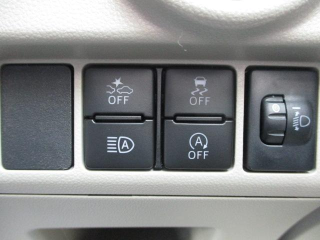 L SAIII サポカー 保証付き 届出済未使用車(21枚目)